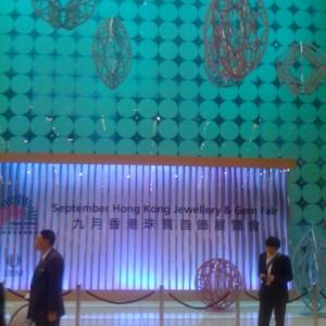 September Hong Kong Gem and Jewellery Fair