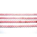 10mm Rose Quartz Faceted Round Beads